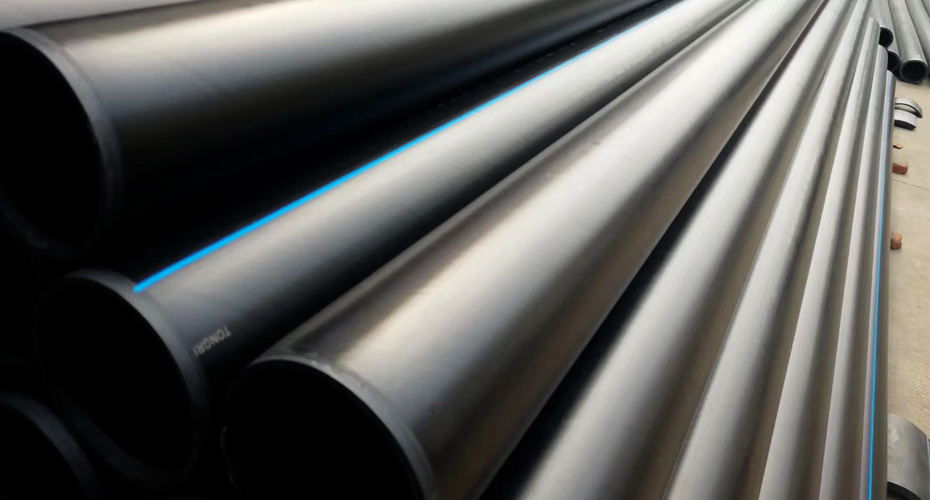 高密度聚乙烯HDPE给水管